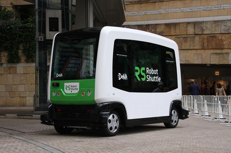 DeNAと横浜市、無人自動運転による交通サービス提供を目指したプロジェクト発足