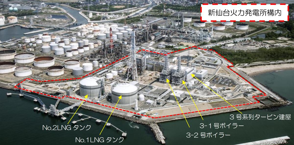 東北電力がガス火力発電所の出力を引き上げ、制御プログラムの修正だけ ...