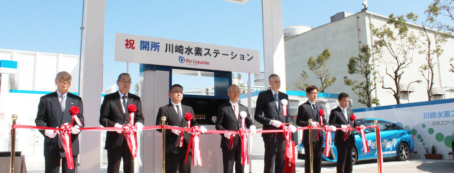 図 営業を開始した「川崎水素ステーション」